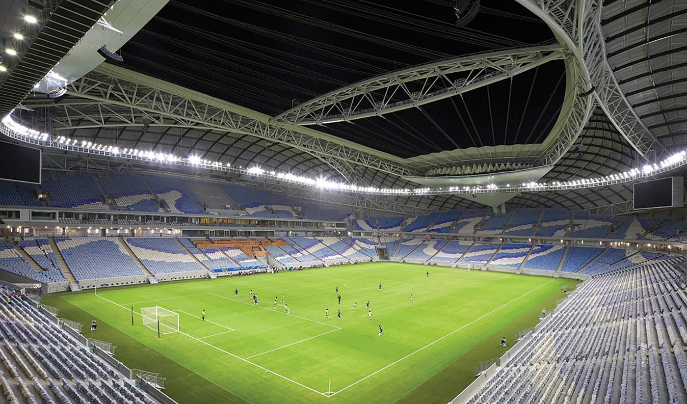 Al Janoub-stadion is klaar voor het WK van 2022